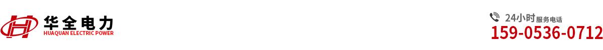 华全动力_logo