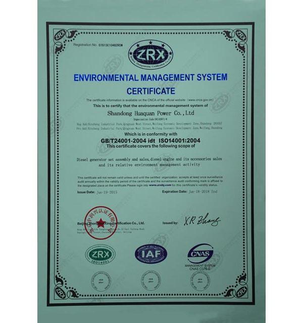 环境管理体系(英文)