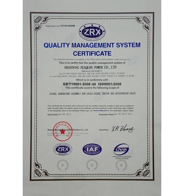 质量管理体系(英文)